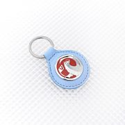 Blue Vauxhall Keyring from Richbrook